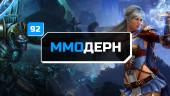 ММОдерн №92 — Warhammer 40k: Eternal Crusade, ARK, EVE Online…