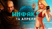 Инфакт от 14.04.2016 — The Witcher 3: Blood and Wine, Battlefront, Overwatch…