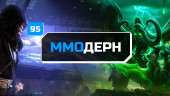 ММОдерн №95 — World of Warcraft Legion, Star Wars The Old Republic…
