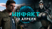Инфакт от 20.04.2016 — Mafia III, The Technomancer, WoW: Legion, Valley…