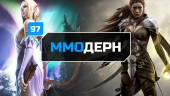 ММОдерн №97 — World of Warcraft, EVE Online, The Elder Scrolls Online…