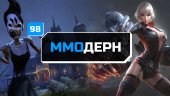 ММОдерн №98 — EVE Online, TERA, Conan Exiles, The Secret World…