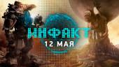 Инфакт от 12.05.2016 — Sid Meier's Civilization VI, Titanfall 2, DOOM, Battlefront…