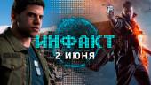 Инфакт от 02.06.2016 — Mafia III, Battlefield 1, Assassin's Creed Collection…
