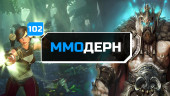 ММОдерн №102 — Tree of Savior, Landmark, Bless Online…