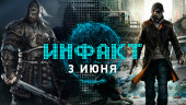 Инфакт от 03.06.2016 — Titanfall 2, Watch_Dogs 2, Metal Gear Solid, Siege…
