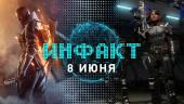 Инфакт от 08.06.2016 — Deus Ex: Mankind Divided, Battlefield 1, Prey 2…