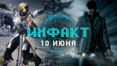 Инфакт от 10.06.2016 — DOOM, Destiny: Rise of Iron, Alan Wake 2…