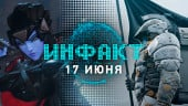 Инфакт от 17.06.2016 — Death Stranding, Overwatch, PlayStation 4 NEO…