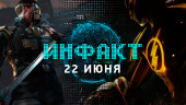 Инфакт от 22.06.2016 — God of War, The Technomancer, Injustice 2…