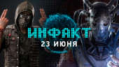 Инфакт от 23.06.2016 — Gwent: The Witcher Card Game, Watch Dogs 2, LawBreakers…