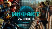 Инфакт от 24.06.2016 — Days Gone, The Surge, Hotline Miami 2: Wrong Number…