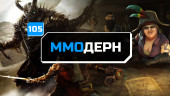 ММОдерн №105 — Sea of Thieves, EVE Online, Blade & Soul…