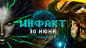 Инфакт от 30.06.2016 — DOOM, System Shock, Overwatch, Paragon, PlayStation Plus…