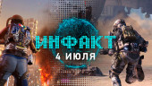 Инфакт от 04.07.2016 — Titanfall 2, Street Fighter V, Death's Gambit, XCOM 2…