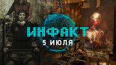 Инфакт от 05.07.2016 — Zero Escape, Layers of Fear: Inheritance, Battlefield 1…