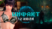 Инфакт от 12.07.2016 — Just Cause 3, System Shock, No Man's Sky…
