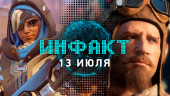 Инфакт от 13.07.2016 — CoD III Descent, Overwatch, Rainbow Six Siege, Fallout 4: Vault-Tec Workshop…