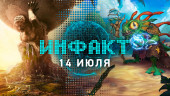 Инфакт от 14.07.2016 — Pokémon GO, Origin Access, Civilization VI, Hearthstone…