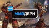 ММОдерн №108 — World of Warcraft: Legion, WH 40k: Eternal Crusade, Neverwinter…