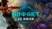 Инфакт от 20.07.2016 — Казаки 3, Rise of the Tomb Raider, Neverwinter, BATMAN…