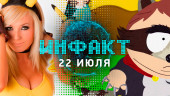 Инфакт от 22.07.2016 — South Park, Civilization VI, No Man's Sky, System Shock…