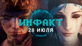 Инфакт от 28.07.2016 — Hellblade, Rainbow Six Siege, Life is Strange…