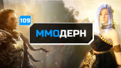 ММОдерн №109 — H1Z1, Black Desert, Tree of Savior, Guild Wars 2…