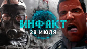 Инфакт от 29.07.2016 — DOOM, Dead Rising 4, Rainbow Six Siege, Crossfire 2…