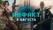 Инфакт от 09.08.2016 — Metroid II, HITMAN, No Man's Sky, ARK: Survival Evolved…