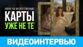 gamescom 2016. Gwent: The Witcher Card Game: Карты уже не те