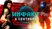 Инфакт от 06.09.2016 — Red Dead Redemption, Titanfall 2, Star Wars (Visceral)…