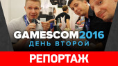 Тёмная сторона gamescom 2016: Scalebound, Dawn of War 3, South Park, Elex, Sniper Elite 4