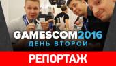 Тёмная сторона gamescom 2016: Scalebound, Dawn of War 3, South Park, Elex, Sniper Elite 4