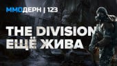 ММОдерн №123 — EVE Online, Warface, Revelation, Dark and Light…