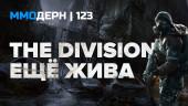 ММОдерн №123 — EVE Online, Warface, Revelation, Dark and Light…