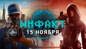 Инфакт от 15.11.2016 — Watch Dogs 2, Rainbow Six Siege, Battle Carnival…