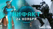Инфакт от 24.11.2016 — Titanfall 2, Sea of Thieves, GTA Online, Overwatch…