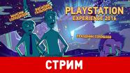 PlayStation Experience 2016. Праздник сонибоев