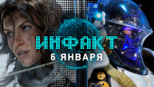 Инфакт от 06.01.2017 — Tomb Raider, Mass Effect: Andromeda, Kojima Productions…