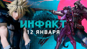 Инфакт от 12.01.2017 — Overwatch, Sea of Thieves, Final Fantasy VII Remake…