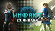 Инфакт от 23.01.2017 — Nintendo Switch, Injustice 2, Star Wars, XCOM 2…