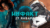 Инфакт от 27.01.2017 — DiRT 4, SWAT 4, The Avengers, Apocalypse Now…
