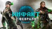 Инфакт от 02.02.2017 — Splinter Cell, TES Online: Morrowind, Need For Speed…