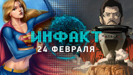 Инфакт от 24.02.2017 — Titanfall 2, Final Fantasy XV, Crash Bandicoot…