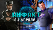 Инфакт от 04.04.2017 — Agents of Mayhem, Project Scorpio, Jak and Daxter…