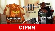 Warhammer 40,000: Dawn of War 3. Dawn of WAAAAAAGH!