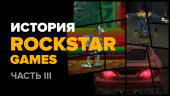 История компании Rockstar. Часть 3: Oni, Midnight Club, Earthworm Jim 3D…