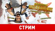 Playerunknown's Battlegrounds. Голодное королевство игр