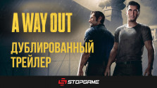 Трейлер на русском языке